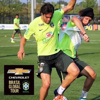 http://upper90studios.com/wp-content/uploads/2015/09/Brazil-Training-Cover.jpg